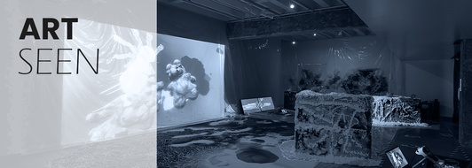 ArtSeen: Art Gallery Spotlights for March 2021